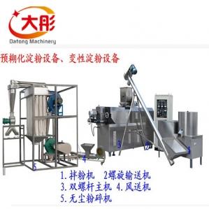 預糊化變性淀粉加工設備