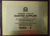 中國制造網 認證供應商